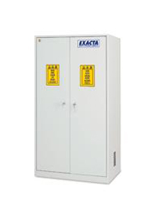 armario-seguridad